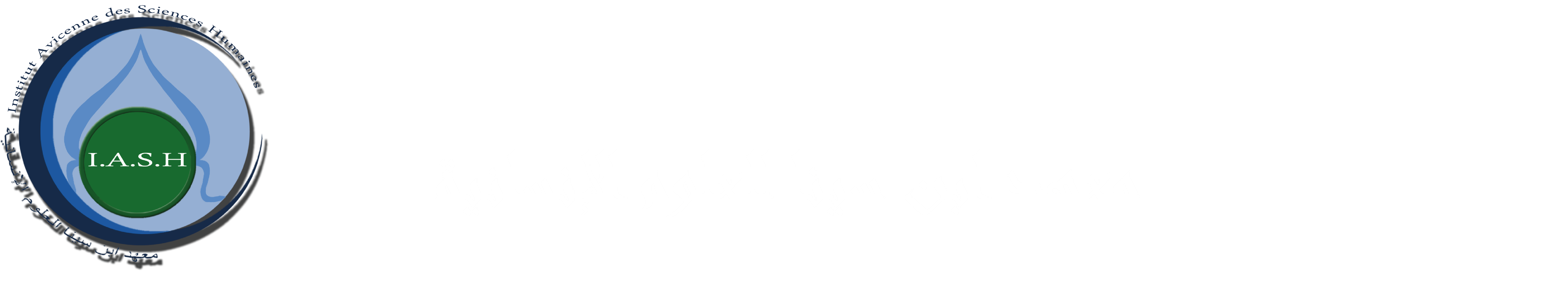 Institut Avicenne des Sciences Humaines